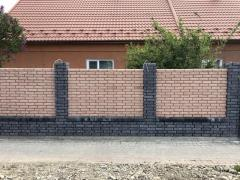 Bought aglu constructor (in the castle), brocco, border, curb, trotuaru tile