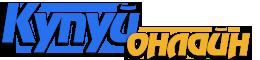 Купуй онлайн! Безкоштовні оголошення Запоріжжя та Запорізької області
