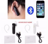 MAIF M1 stereo Bluetooth headset mini earphone wireless