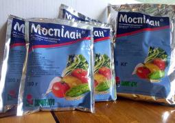 mospilan garden insecticide