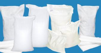 Polypropylene bags wholesale from the manufacturer