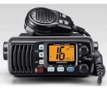 Рації, стаціонарні радіостанції 144-146 / 430-470MHz