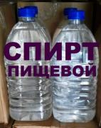 Sale of food wheat alcohol (96,6) wholesale