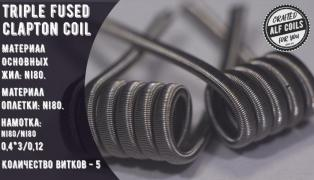Selling coils from the masters Alf Coils
