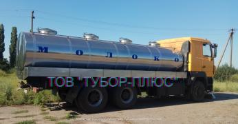 Виробництво молоковозів, автоцистерн, водовозів, рибовозів